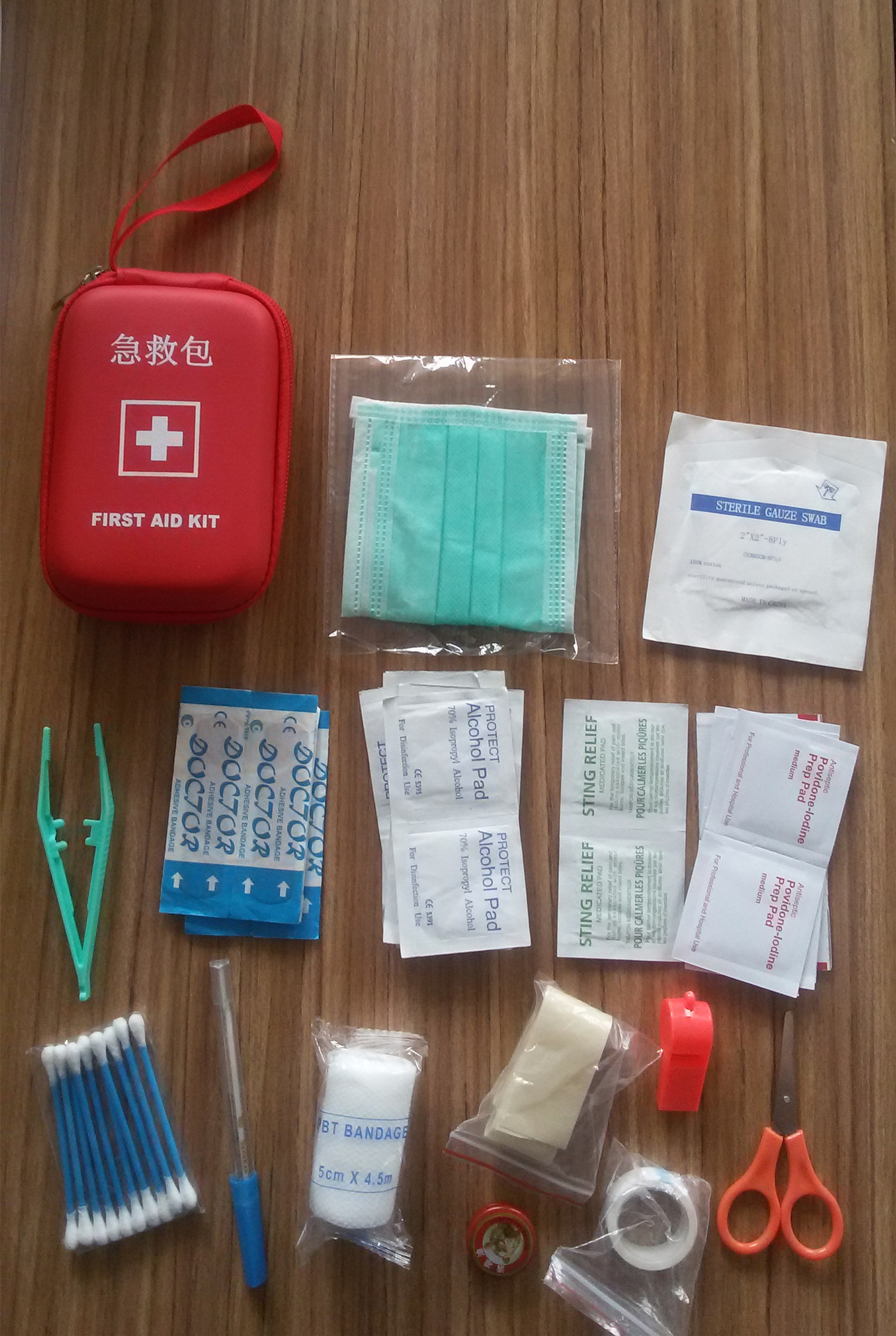 16 in 1 portable first-aid bag emergency medicine package travel camping life Bag Mini First Aid Kit 14*10*4.5cm(China (Mainland))