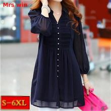 Buy Mrs win Tunics Women Tops tunic ruffle blouse Women 6xl Plus Size Lace Xxl Womens Clothing Shirt Womens Long Sleeve Shirts 5xl for $15.24 in AliExpress store