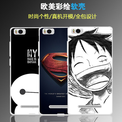 3D Stereo Relief Painting Xiaomi Mi 4C / Mi4c Case Covers Xiaomi 4C mi4i Back cases Cell Phone Slim Thin Silicon TPU Protector(China (Mainland))