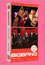 kpop bigbang 2016 new paragraph Album Paper tray120 zhang band poster Gifts Periphery stickers - US and South Korea trend store