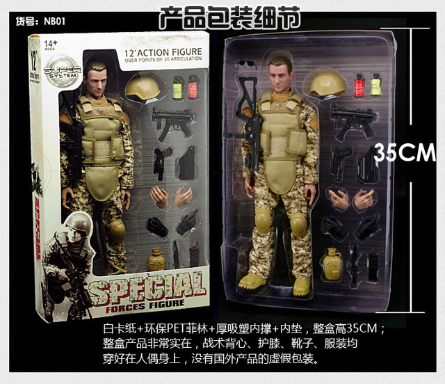 Free shipping new high quality 1/6 special soldiers model 12inch ABS action figure, send many weapons and equipment