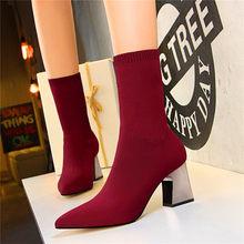 2 kiểu dáng Mũi Nhọn Giày Bốt Nữ Cổ Ngắn Thời Trang Mới Chắc Chắn Đan Kim Loại Giày Gót Vuông 7cm Giày nữ giày cao Gót Giày 4 Màu(China)