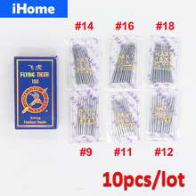 10pcs Household Sewing Machine Needles HA*1 For Singer Brother Janome Toyota Juki Butterfly  Feiyue Fit Old Type Sewing Machine(China (Mainland))