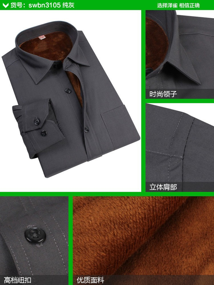 Мужская повседневная рубашка Other 2015 , m/xxxxxl M0399