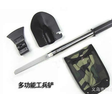 Outdoor camping tool four in one multifunctional spade shovel axe saw