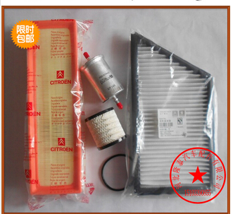 air filter air condition filter gasoline Oil filter four filters (used for Peugeot 206)(China (Mainland))