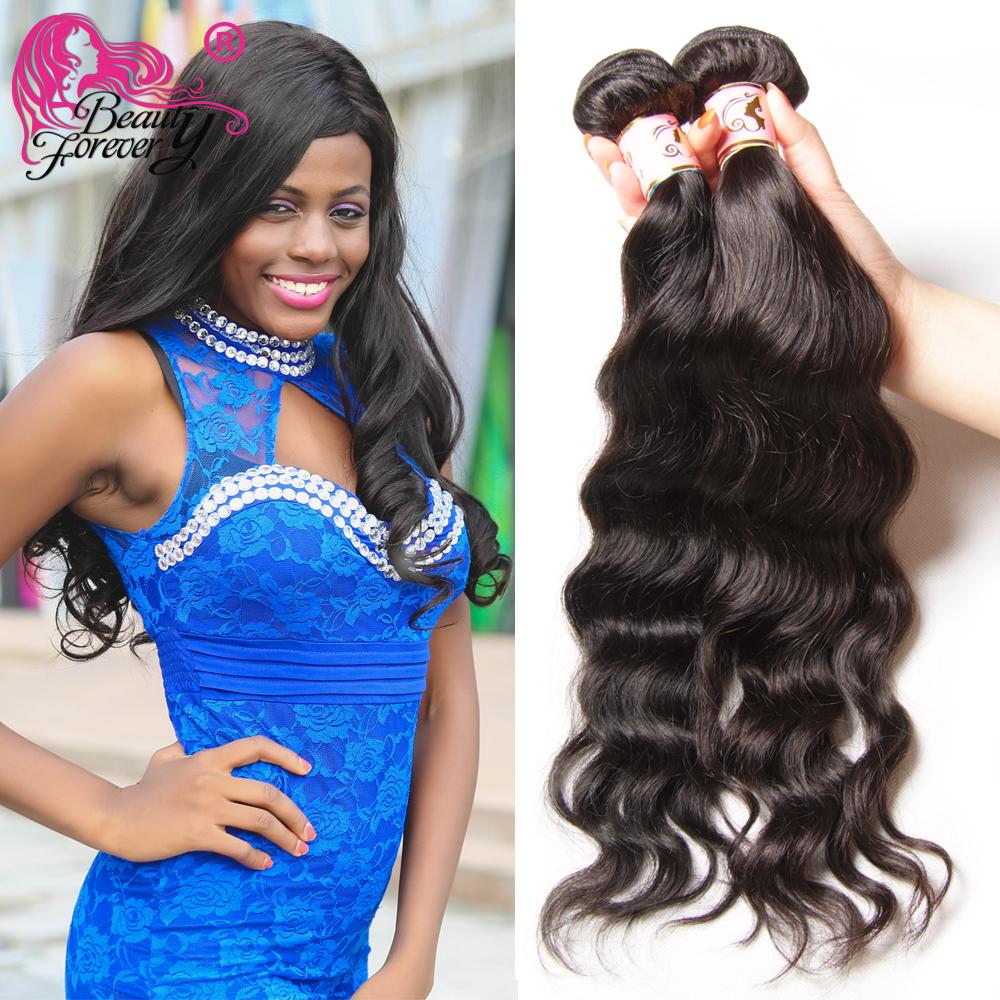 Cheap 6A Unprocessed Peruvian Virgin Hair Deep Wave, 4pcs/Lot Peruvian Curly Virgin Hair Unprocessed Human Hair Weaves BFDW003