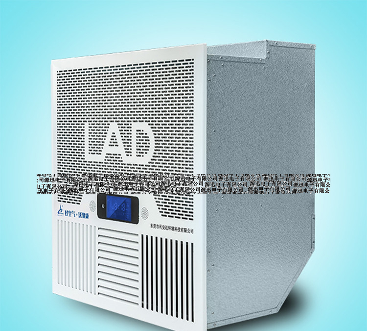 Plasma Ceiling air purification and disinfection machine LAJDT1000 medical engineering -specific models(China (Mainland))
