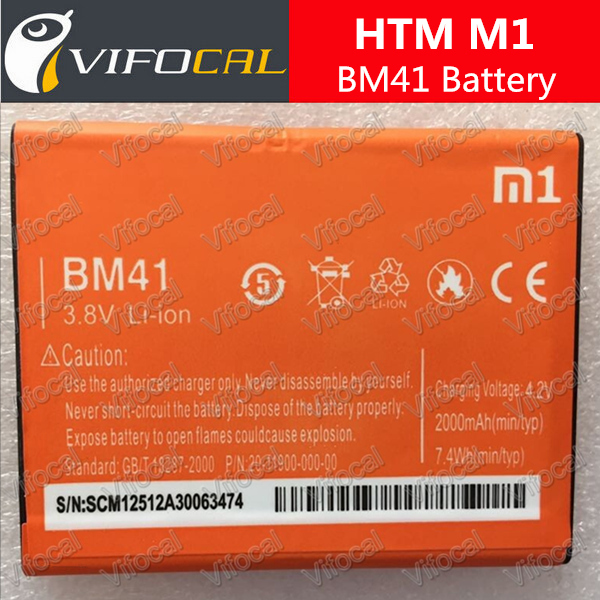 HTM M1 battery New 100% Original BM41 2000mAH Battery For HTM M1 Smart Mobile Phone + Free Shipping + Tracking Number - In Stock