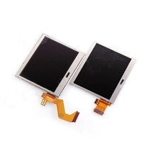 Replacement Upper + Lower/Bottom TFT LCD Screen Module for NDS Lite – Silver (2-LCD Set)