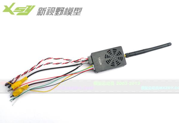 FPV aerial with 58G 8 -channel 2000mW high power transmitter plate 510 Illustrated(China (Mainland))