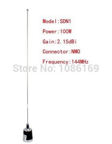 2015 Limited Parts Radio New Jiasida Silver Sdn1 Nmo Single Band Vhf 136-174mhz 100w High Gain Mobile Ham Radio Antenna(China (Mainland))