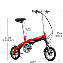 2016 Hot sale!!!Fasion 10 - 30 Km Alloy 12inch 180w 24v 12 Inch Folding Electric Bicycle with 24v 8.5A Lithium battery(China (Mainland))