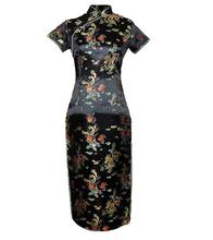 Black Chinese Lady Traditional Prom Gown Dress Long Cheongsam Qipao Button Costume Totem Pattern Oversized S TO 6XL L04-C