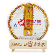 Free Delivery Production in 1969 green pu er tea 357g Beauty and health care puer tea Organic food puerh