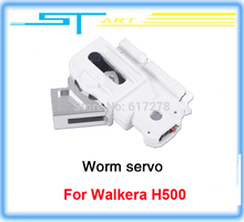 2014 Newest Walkera Worm servo Spare Parts for Drone RC WALKERA TALI H500 FPV Hexacopter helicopter Drop shipping toy hobbies