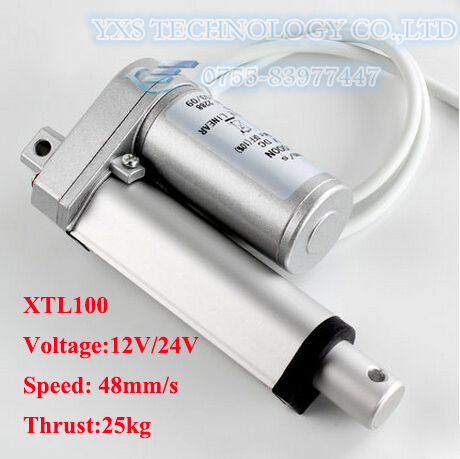 12V/24V 50MM Thrust Linear Actuator Motor for Telescopic Rod/Lifter/Window Opener(China (Mainland))
