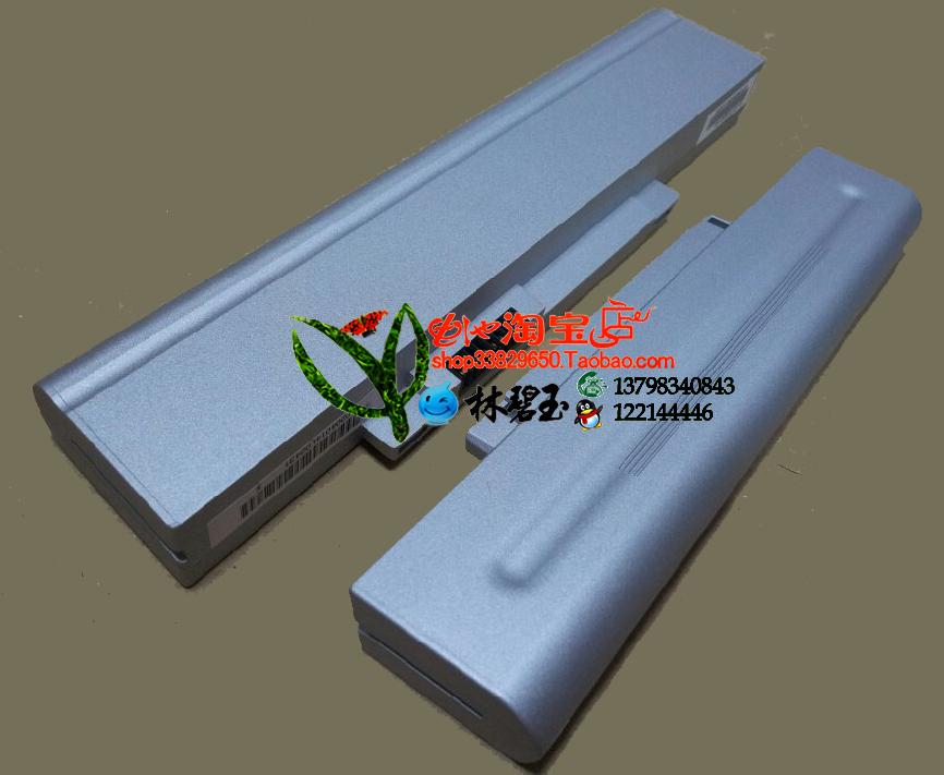 msi n222s1 th222 TongFang m210 m300 n222s1 l2000 l7000 Averatec AV3255P1-01 AV3320-EH GERICOM X5 AV3360-EG1 laptop battery(China (Mainland))