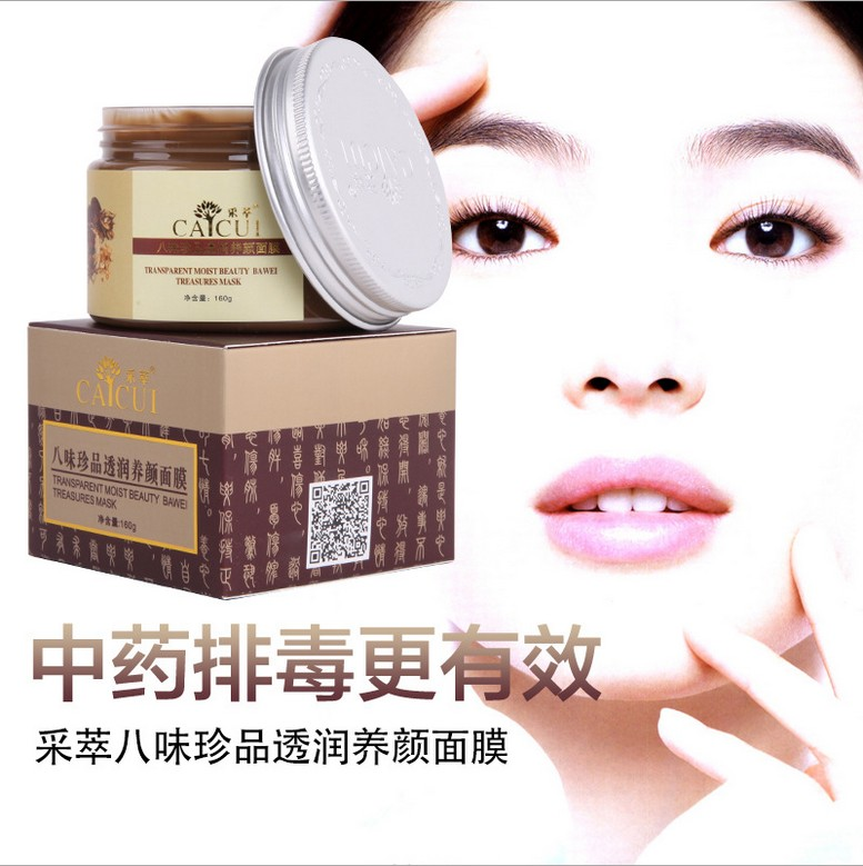 Face Care CAICUI Face Mask Gromwell Root Anti Acne Scars Remover Mite Treatment Blackhead Whitening Moisturizing Cream<br><br>Aliexpress