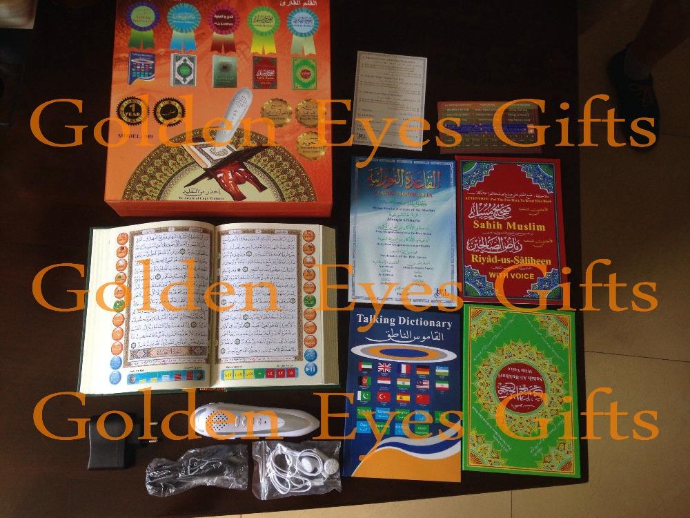 8GB M9 quran pen reader coran read islamic gift muslim prayer koran digital holy islam book toys - Golden Eyes Gifts and Promotion Goods store