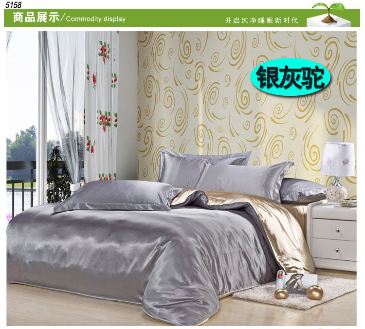 silver silk bedding set camal solid silk linen American style silk bedclothes smooth tencel silk bed covers new fashion 5158(China (Mainland))