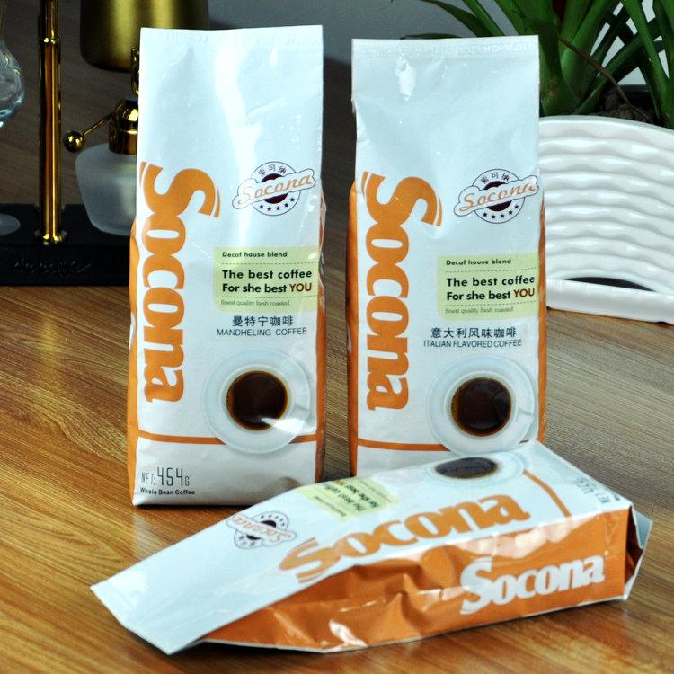 Gold medal socona espresso coffee beans coffee powder 454g
