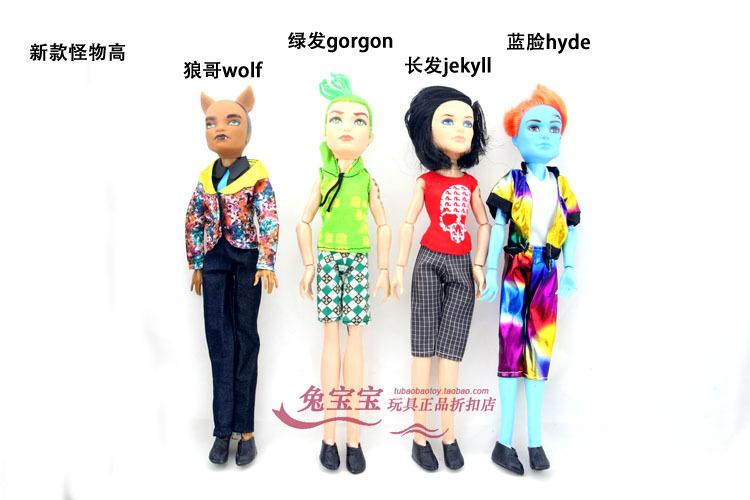 monster.high toys, male models Hyde monster high school ...