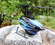 WLTOYS WL V933 2.4g 6CH 6 Channel Remote Radio Control RC Helicopter RC Ar.drone Drone Aircraft Free Shipping (vs wl v977 v966
