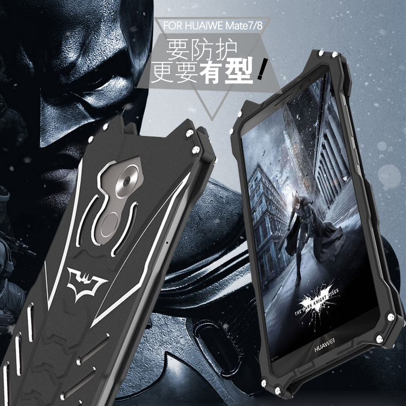 Huawei Mate 7 Case Luxury Metal Aluminum Cover Movie Heroes The Dark Knight Batman Element Bumper Case For Huawei Ascend Mate 7(China (Mainland))