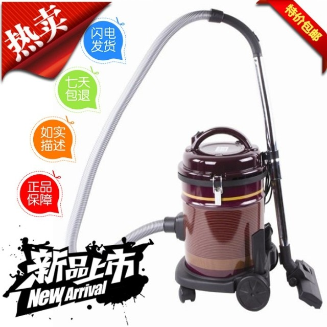 free shipping Household dry type vacuum cleaner mites and commercial vacuum cleaner small super suction mute 18l(China (Mainland))