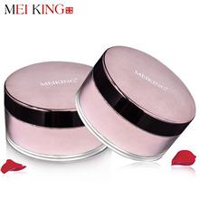 MEIKING Rose Plant Powder Oil Control Loose Powder cosmetics 15g compact Whitening Brighten Skin Tone Makeup mineral powder(China (Mainland))