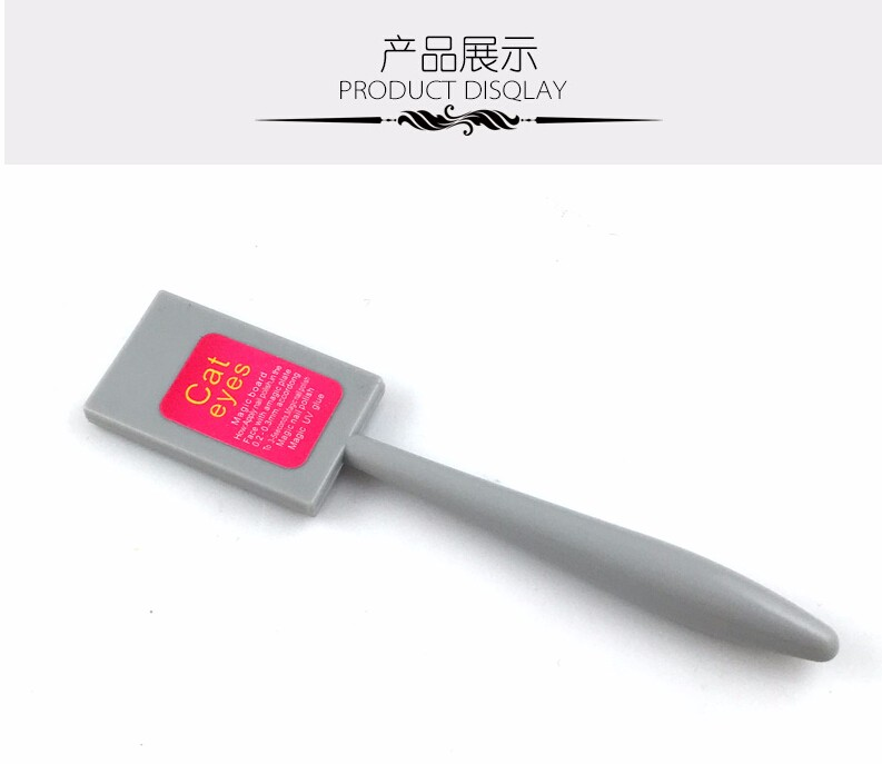 1 Pcs Strip Magical Magnet Stick For Cat Eye Gel Polish Nail Art Manicure Tool 3D Effect New Free Shipping(China (Mainland))