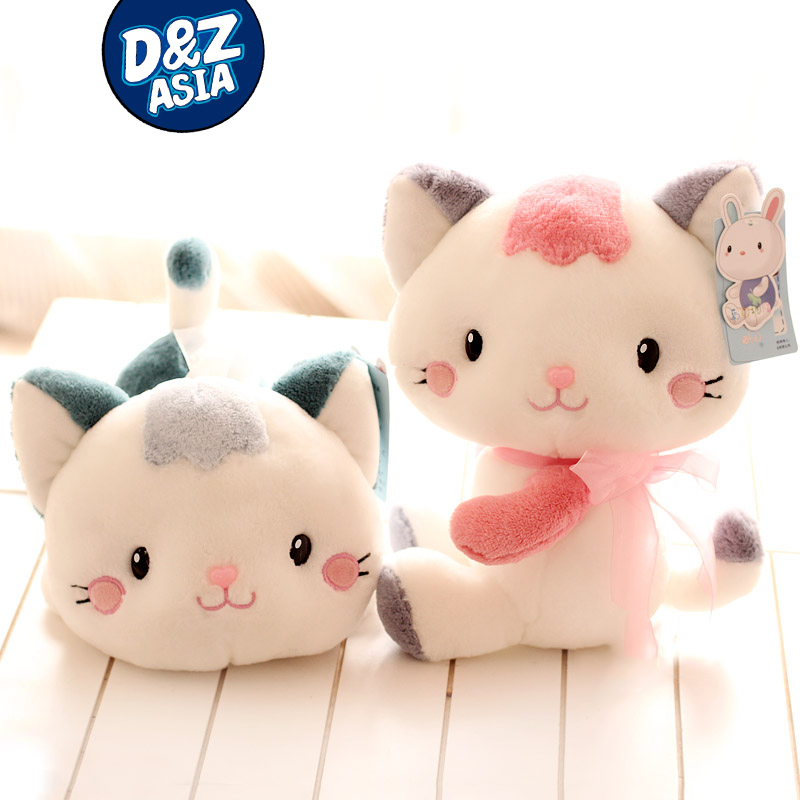 Plush anime Adorable little kitty cat cartoon toot doll plush toy plush cat birthday gift(China (Mainland))