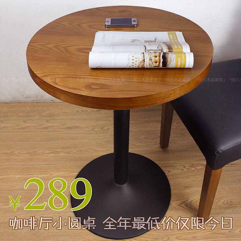 Small size coffee table cafe table restaurant table restaurant dessert table tea shop small Tables for coffee shop