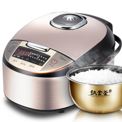 Free shipping Source incense IH electromagnetic heating intelligent mini electric rice cooker special offer genuine 4L(China (Mainland))
