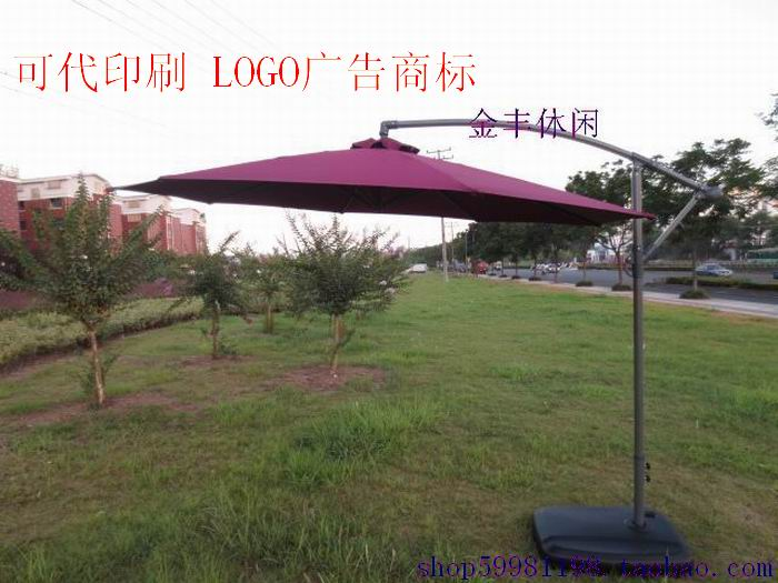 Banana umbrella factory direct three meters outdoor patio stall booth umbrellas rain<br><br>Aliexpress