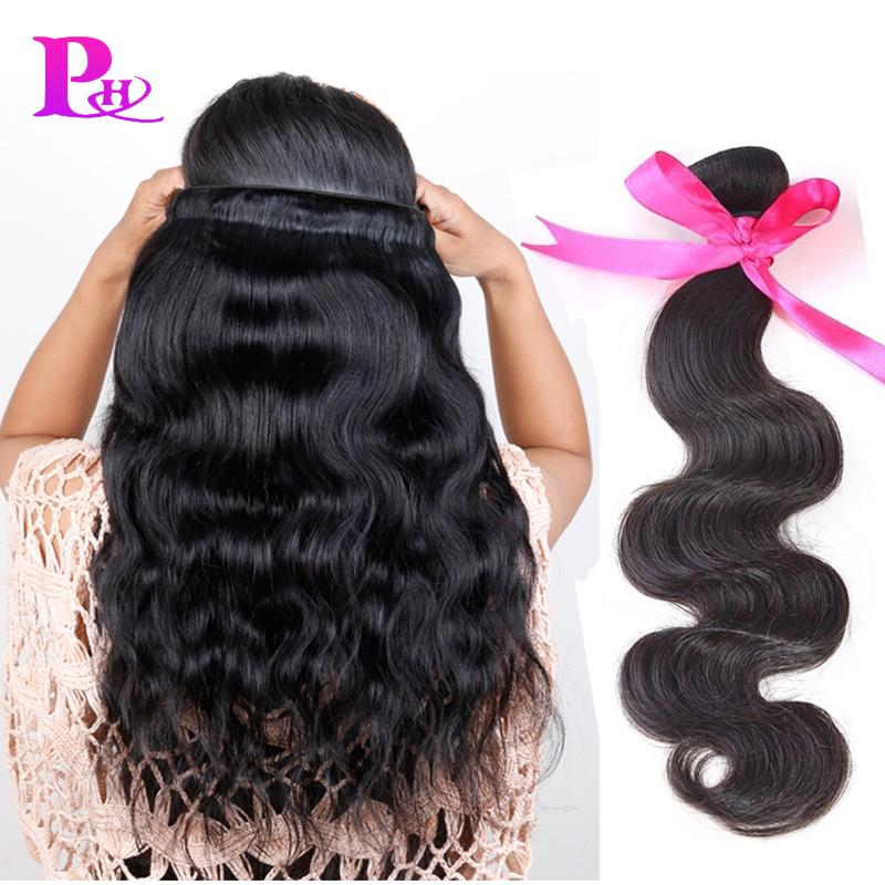 4 Bundles Brazilian Body Wave 7a Unprocessed Virgin Hair World Best Hair Brazilian Virgin Hair Body Wave Human Hair 100g/pc <br><br>Aliexpress
