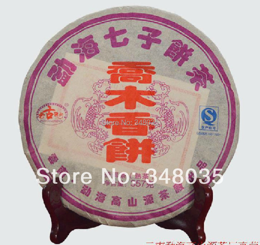 2013 2013 dayi tea cake brand dayi menghai taetea cooked nice puer-h from original tea factory menghai for weight loss&slimming(China (Mainland))