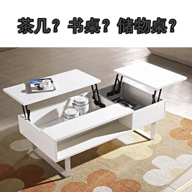Wohnzimmer Couchtisch Erstaunlich Neuheit Design Tisch Turny
