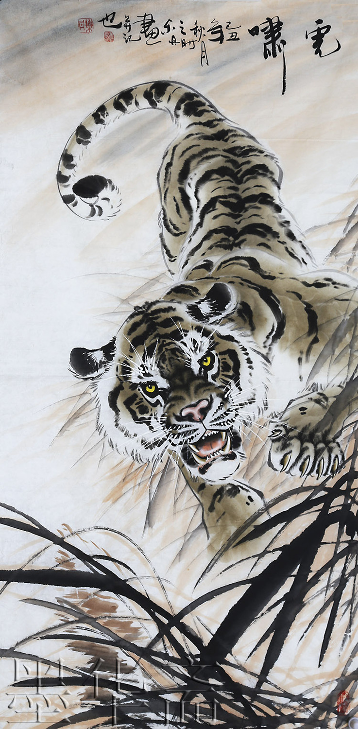 asian traditional Chinese Famous Chinese Tiger Painting