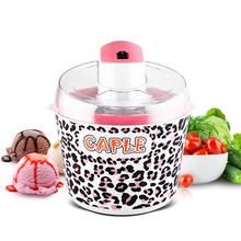 children ice cream machine household automatic ice cream cone machine DIY soft ice cream machine(China (Mainland))