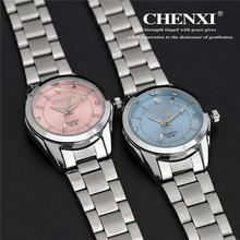 Relojes mujer vestido Retro de colores de línea CHENXI marca Ladies acero reloj de la correa de reloj de cuarzo ocasional reloj mujer