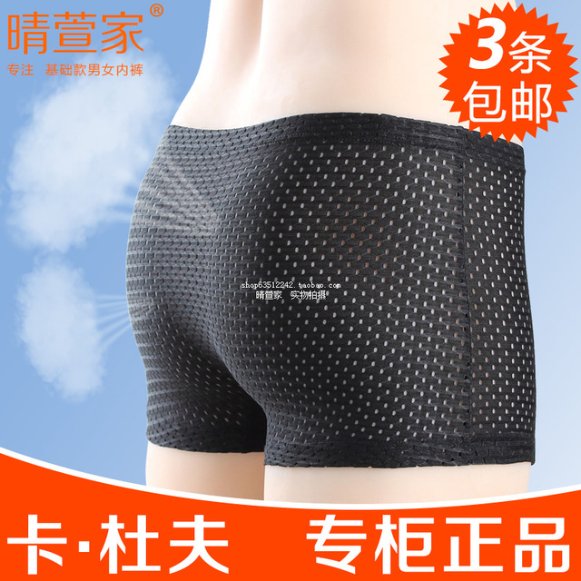 3 panties male mesh cutout perspective gauze bamboo fibre male trunk