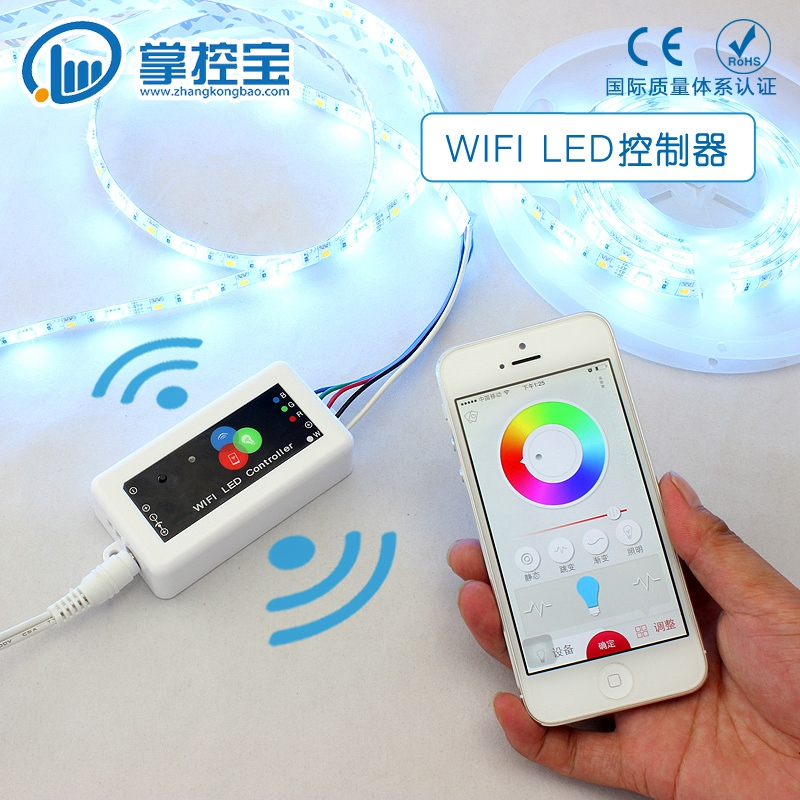 Hot!! Mobile WIFI control LED lights article with lamp dimming intelligent LED controller dimming controller Brazil(China (Mainland))