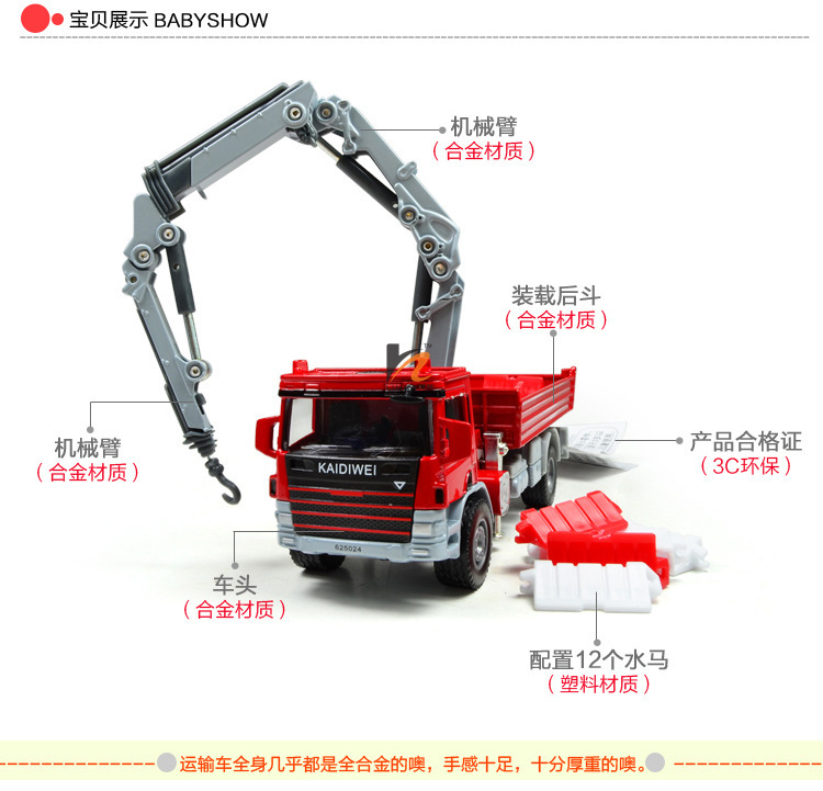 2015 brinquedos Diecasts & Toy Vehicles 1:50 Alloy Engineering Crane truck diecast scale models cars for children Free shipping(China (Mainland))