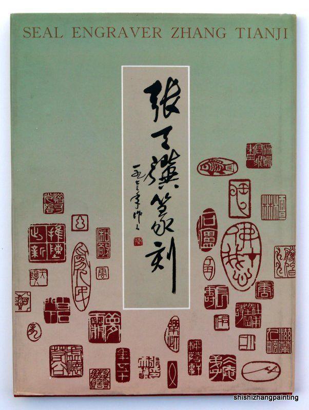 seal engraver Zhang Tianji carving art Chinese book master free shipping<br><br>Aliexpress