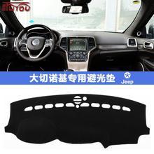 Автомобиль приборной панели крышки инструмент платформа площадку автомобиль аксессуары наклейка. Подходит jeep гранд чероки wk2