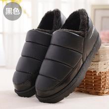 Las mujeres de Invierno Botas de Nieve Botas Femeninas Impermeables Planas Calientes Botines Para Mujer de Invierno Zapatos de Plataforma Calzado Mujer Tamaño 40(China (Mainland))