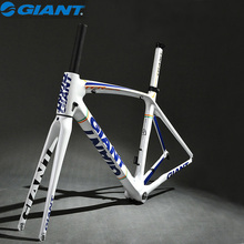 GIANT Original TCR Composite Carbon Frame Set 700C Road Bike Frame Size S 465mm bike bicycle frame(China (Mainland))