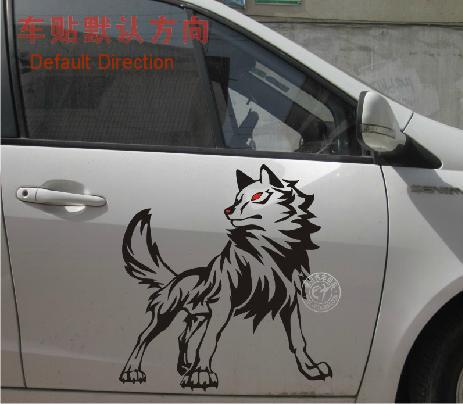 Decals Custom Logo Custom Wolf Car Decals